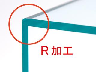 アクリル製コの字型ディスプレイ台【アクリル製品専門店アクリルワークス】