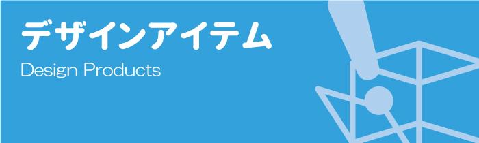 アクリル製品専門通販【ACRYL WORKs】センターバナー