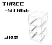 アクリル製透明棚【アクリル製品専門店ACRYL WORKs】カテゴリバナー